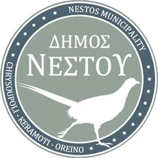 GreenSchool Δήμος Νέστου